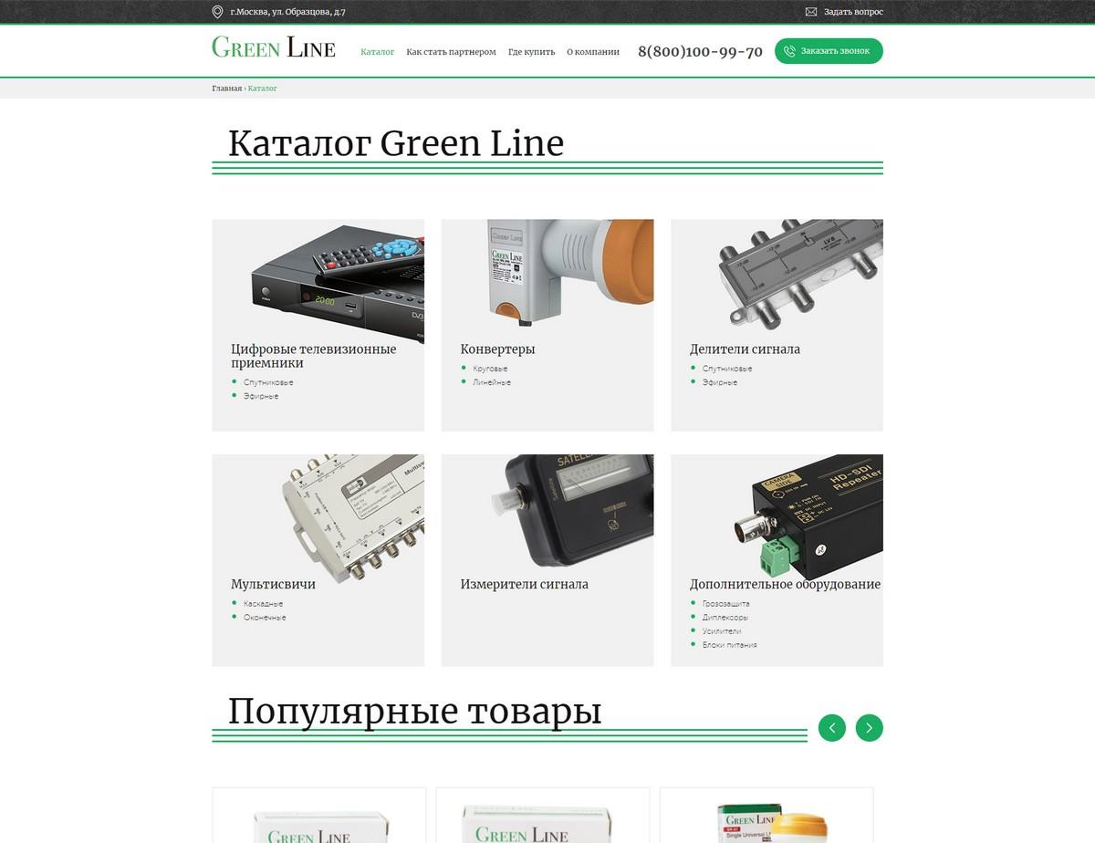 скриншот сайта http://greenline.tv