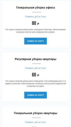 адаптивная версия сайта http://tcucompany.ru/