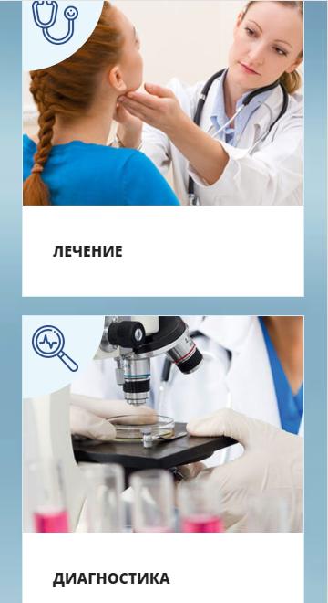 мобильная версия сайта https://familyclinic-spb.ru/