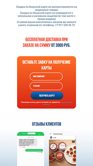 мобильная версия сайта https://5okspb.ru/