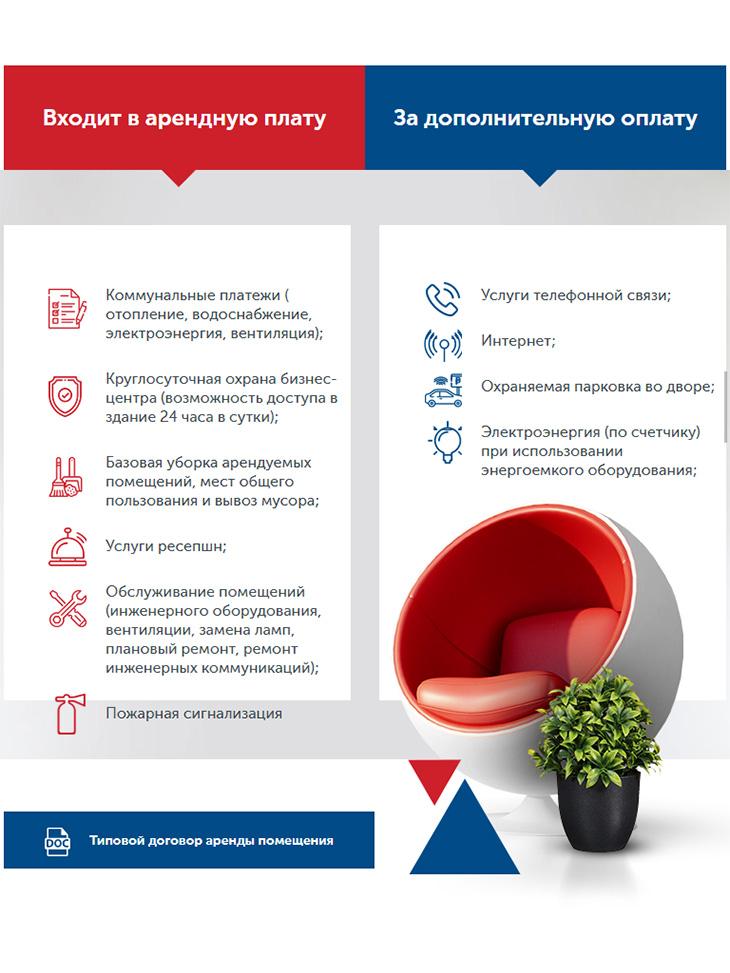 планшетная версия сайта http://reklama.n-49.ru/