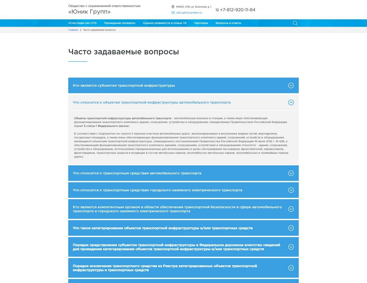 скриншот сайта http://fdatb.ru/