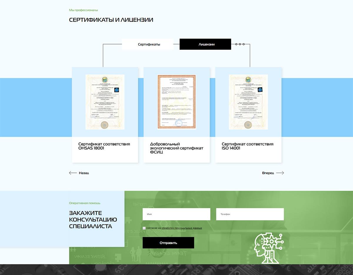 скриншот сайта http://www.sndgroup.ru/