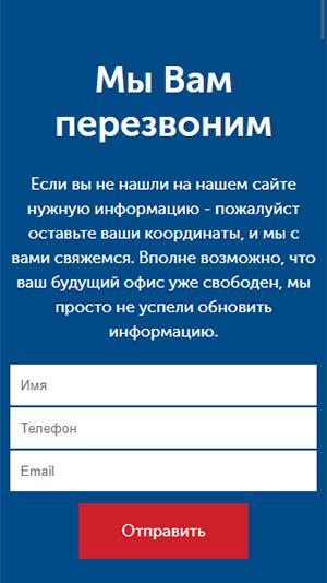 адаптивная версия сайта http://reklama.n-49.ru/