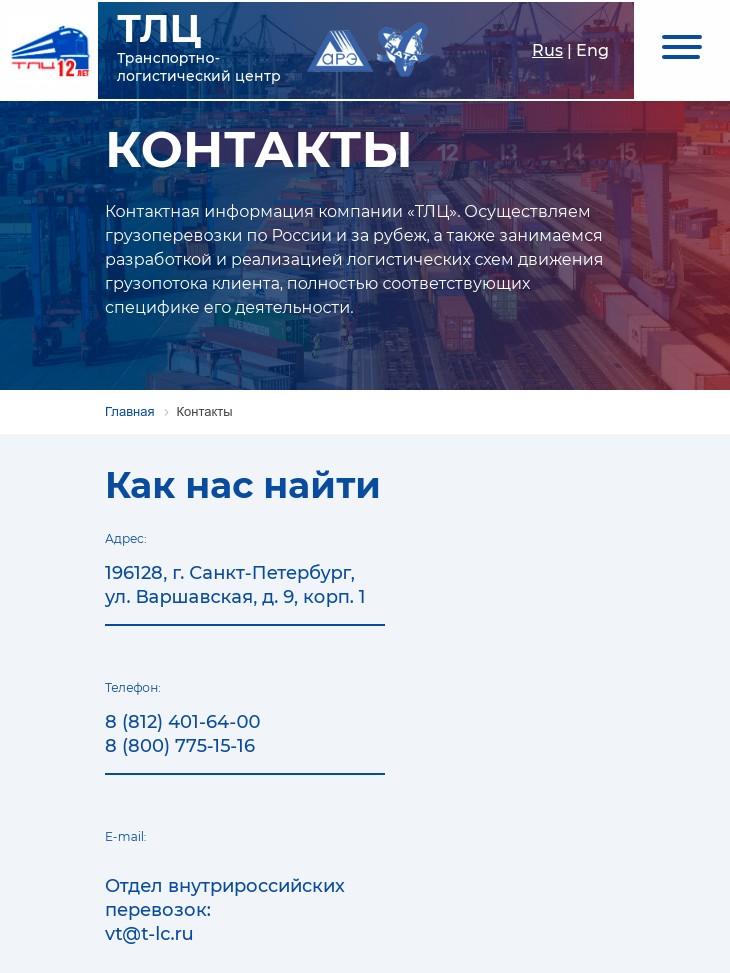 планшетная версия сайта https://xn----vtbts.xn--p1ai/