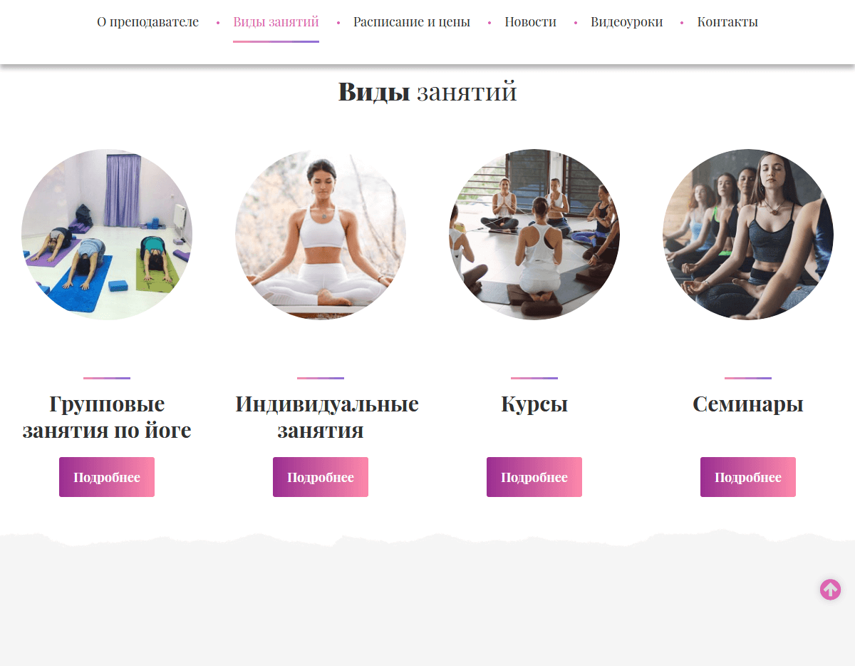 скриншот сайта http://askhalita.ru/